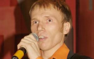 Телицын Александр